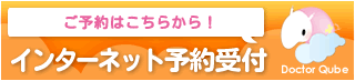 yoyaku320_73b[1]